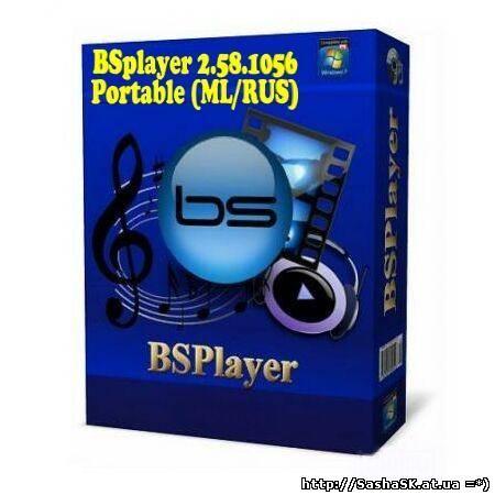 Софт Portable Скачать Бесплатно, Скачать Бесплатно без регистрации BSPlayer PRO 2.59 Bui